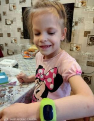 Gps Tracker For Kids photo review