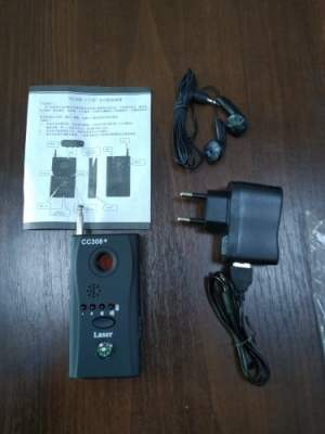 Wireless GPS Signal Detector Scanner, Hidden Camera And Microphones photo review