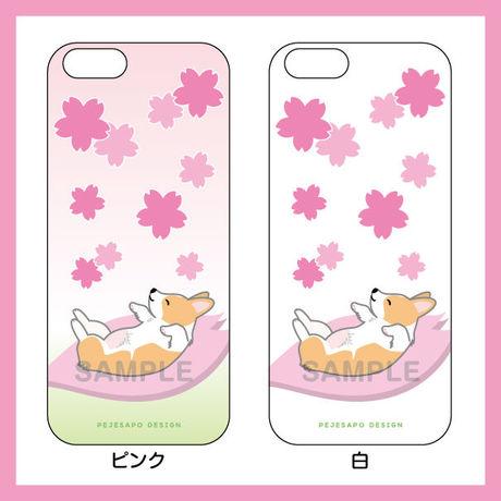 20150227-1桜パピーiPhoneケース