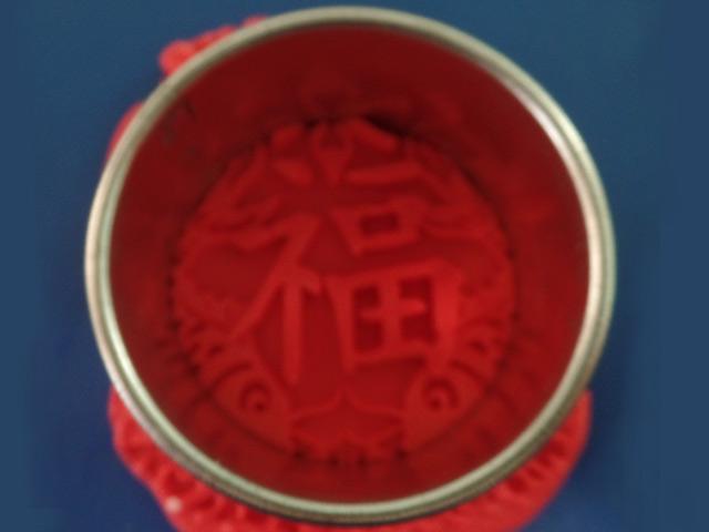 Chinese Lantern Cut Out