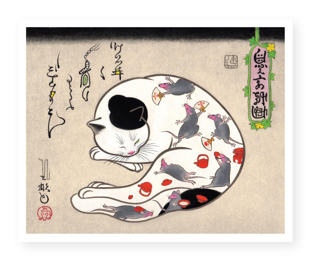 Friday Art Cat: Monmon Cats – Kazuaki Horitomo Kitamura