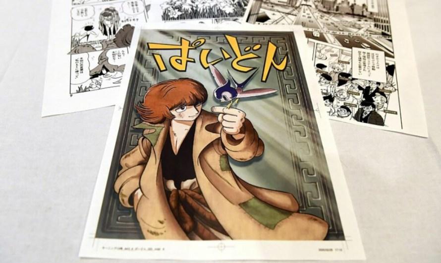 Künstliche Intelligenz verfasst Manga
