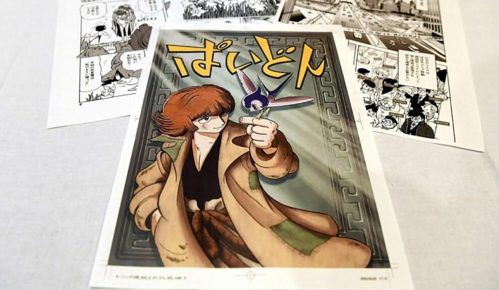 Quelle: http://www.asahi.com/ajw/articles/13169159