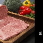 長崎和牛指定店 カウベル深ぼりTOP