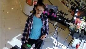 Dėl vagystės ieškomi asmenys