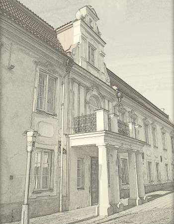 Maironio lietuvių literatūros muziejuje šiuo metu veikiančios ekspozicijos ir parodos