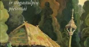 Kazys Šimonis. Kryžių, koplytstulpių ir stogastulpių piešiniai