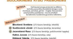 Lietuvos tautodailininkai ir amatininkai