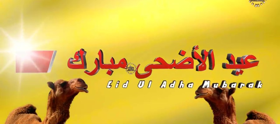 Greetings for Bakrid festival