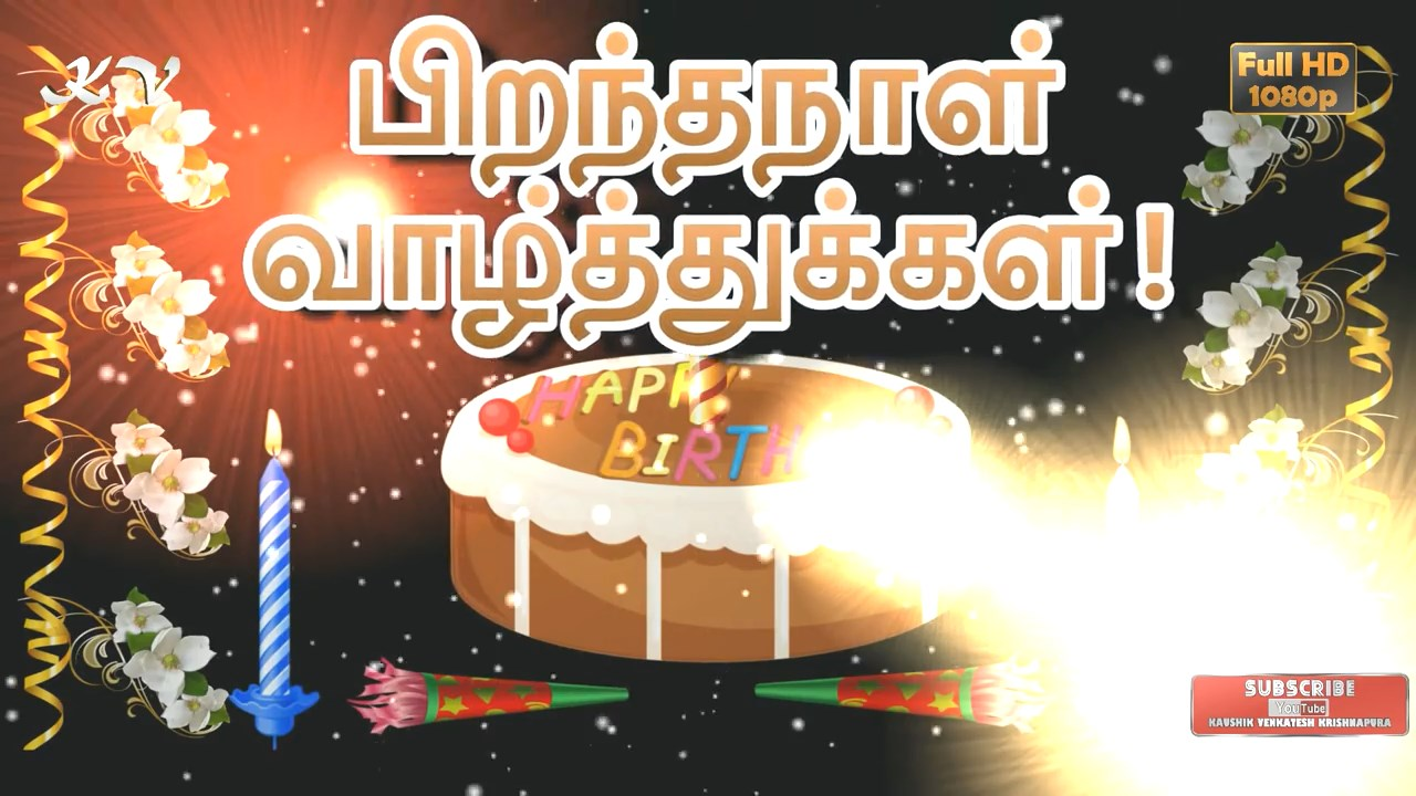 Greetings in Tamil for Happy Birthday
