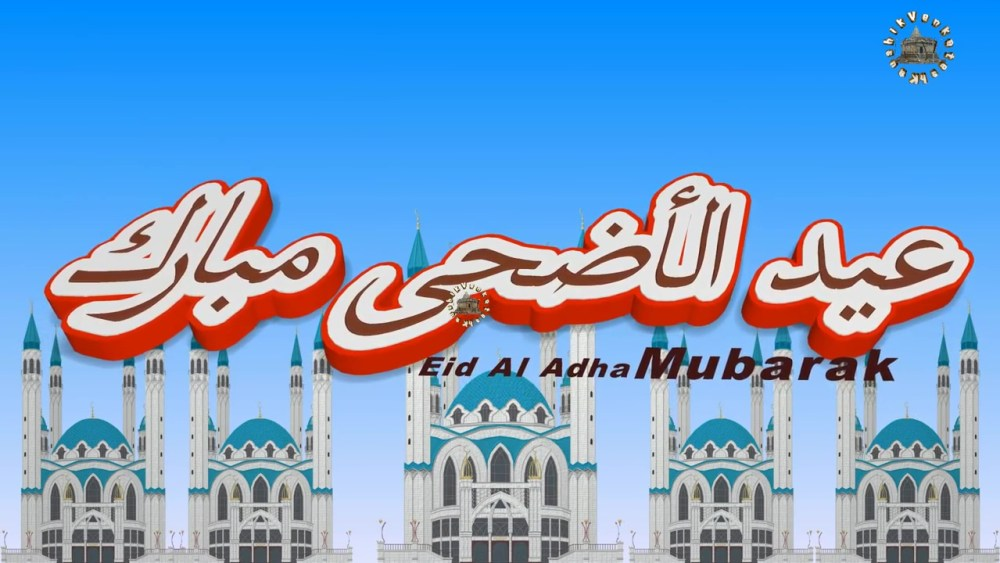 Greetings for the islamic festival of sacrifice - Bakrid.