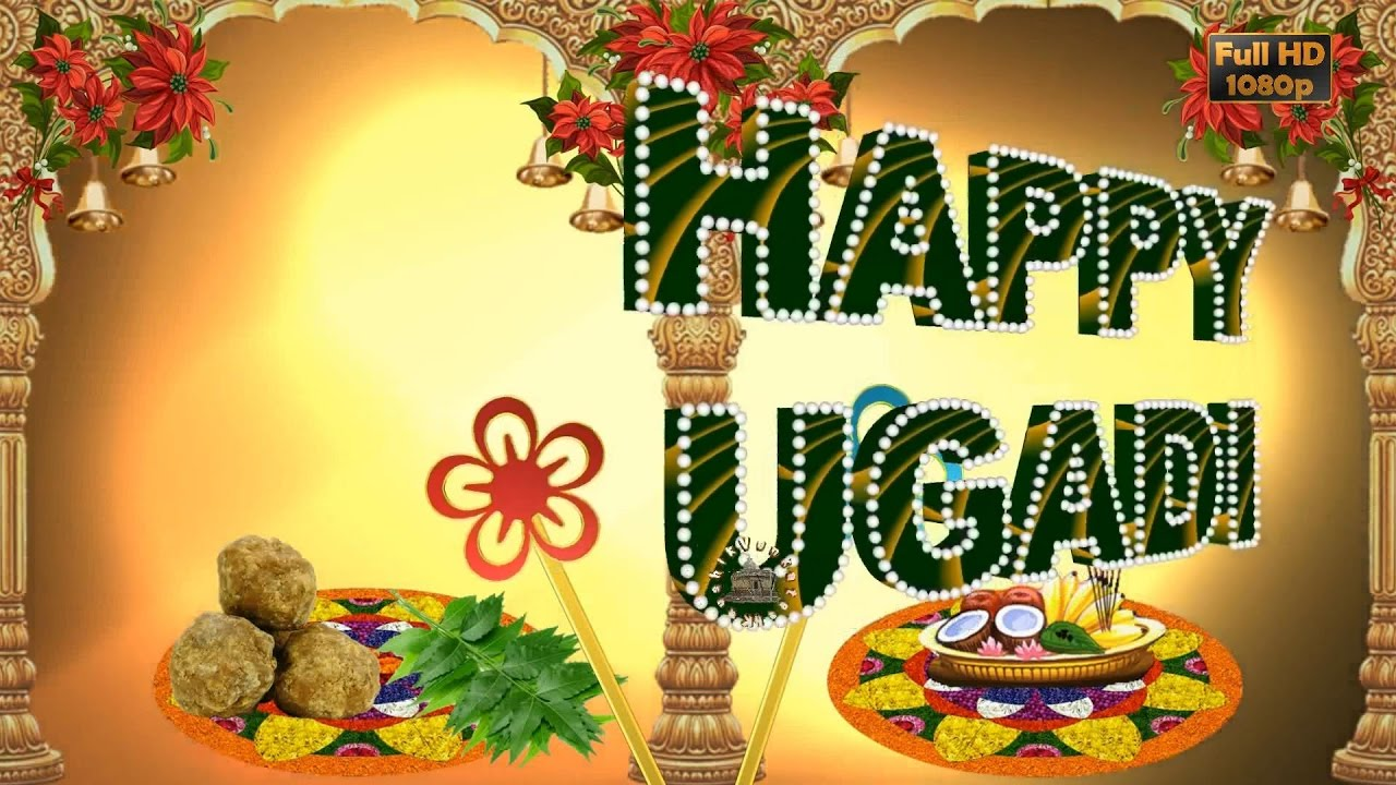 Greetings for Ugadi