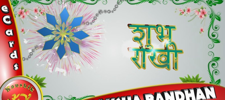 Greetings for Rakhi festival