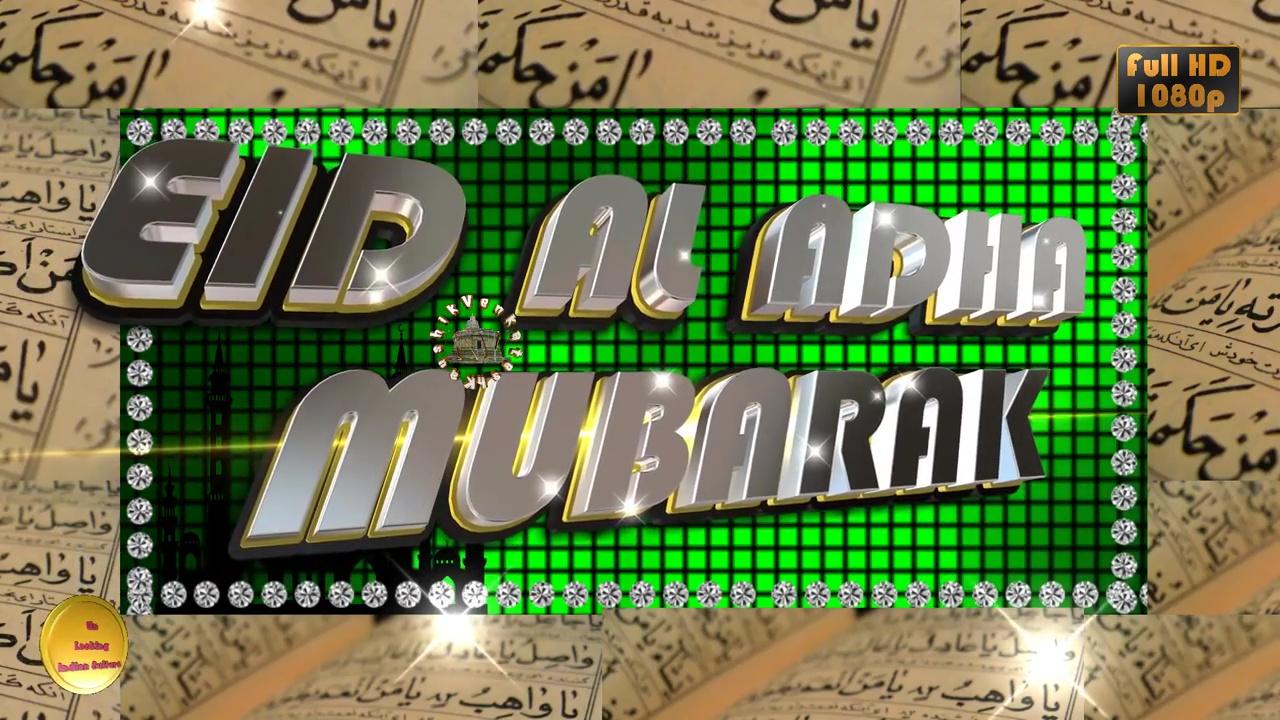 Greetings for the islamic festival - Bakrid