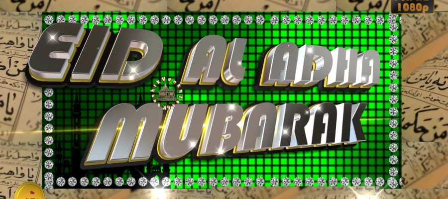 Greetings for the islamic festival - Bakrid