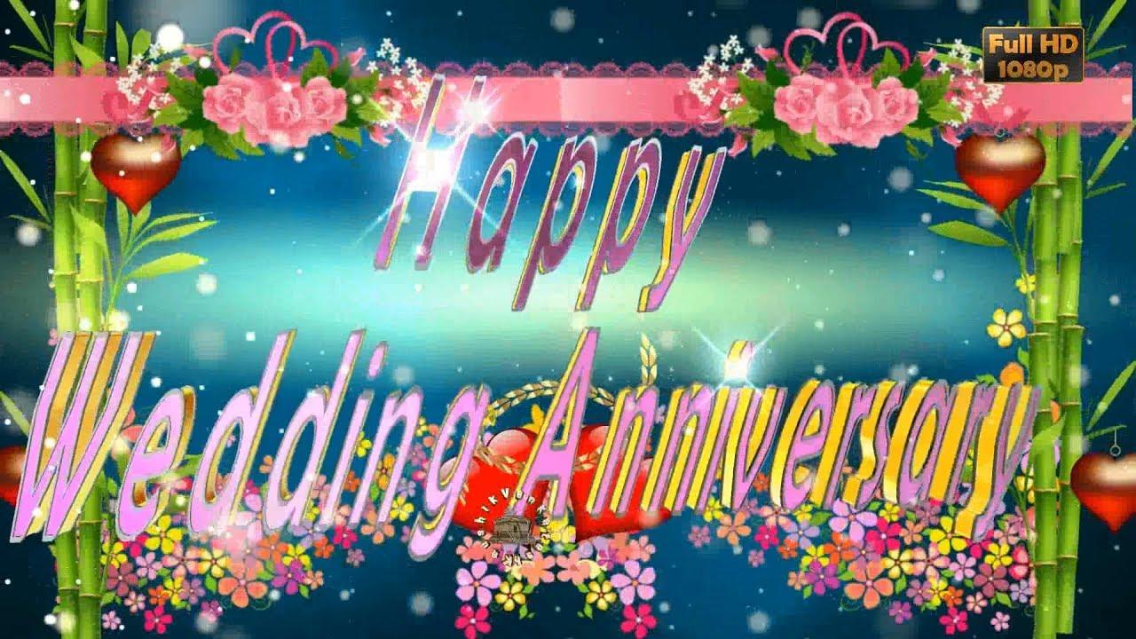 Greetings for Wedding Anniversary (Happy Anniversary Image)