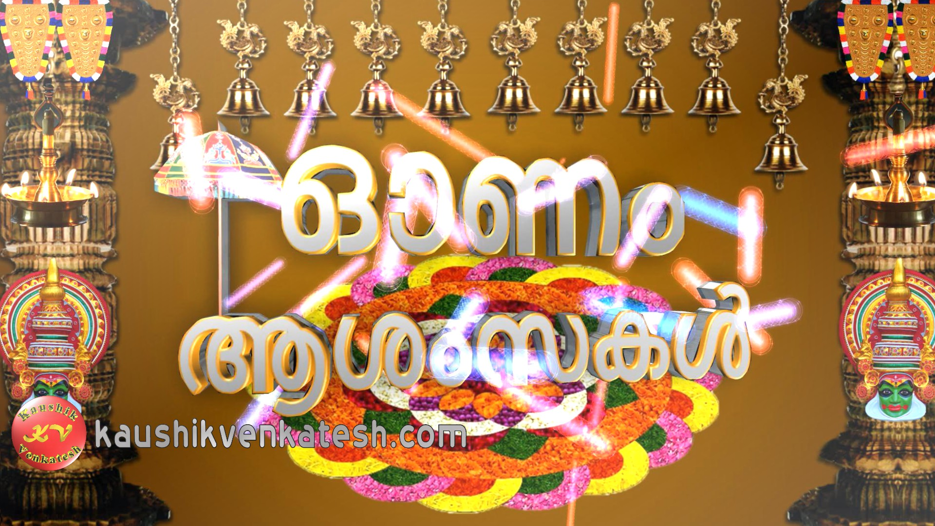 Image of Happy Onam Wishes in Malayalam