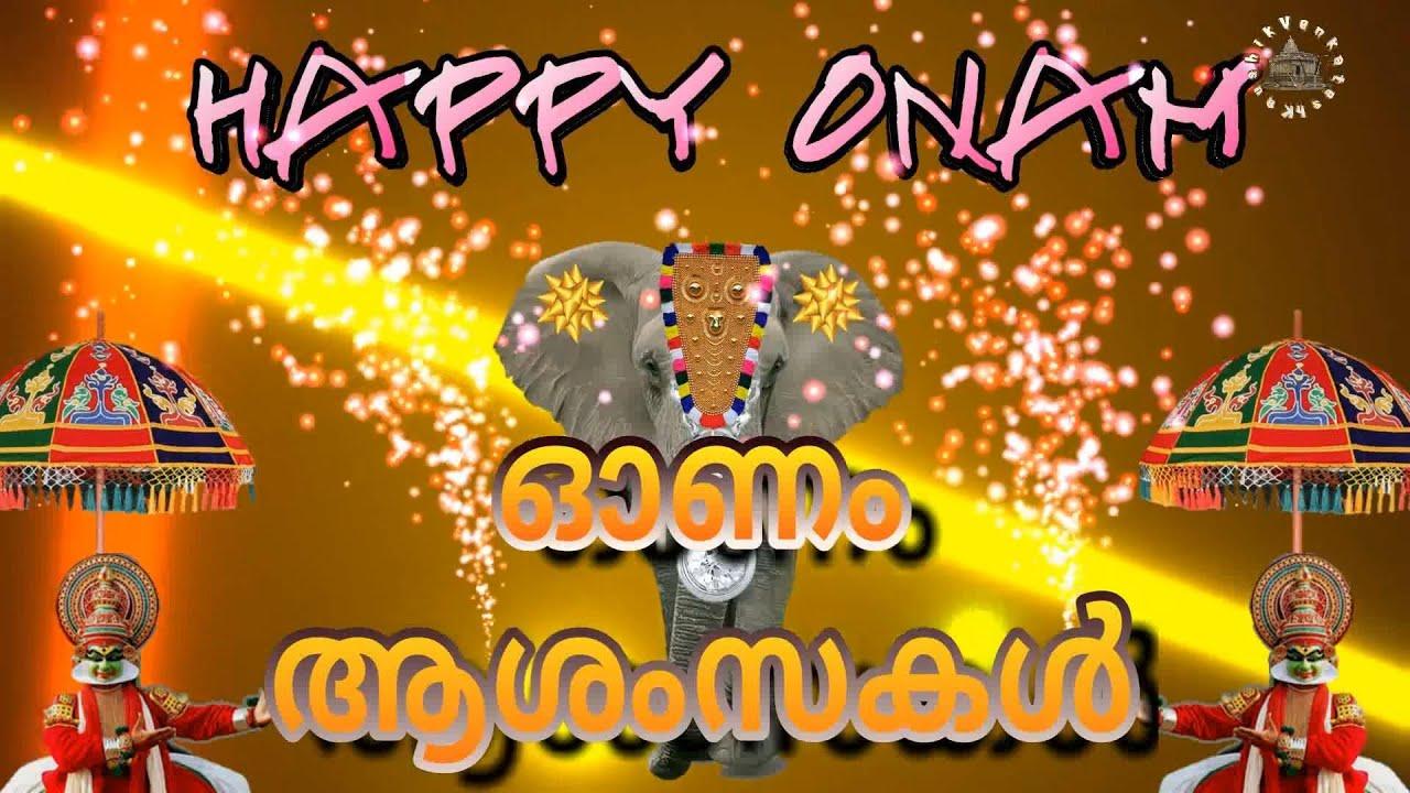 Greetings for Onam festival.