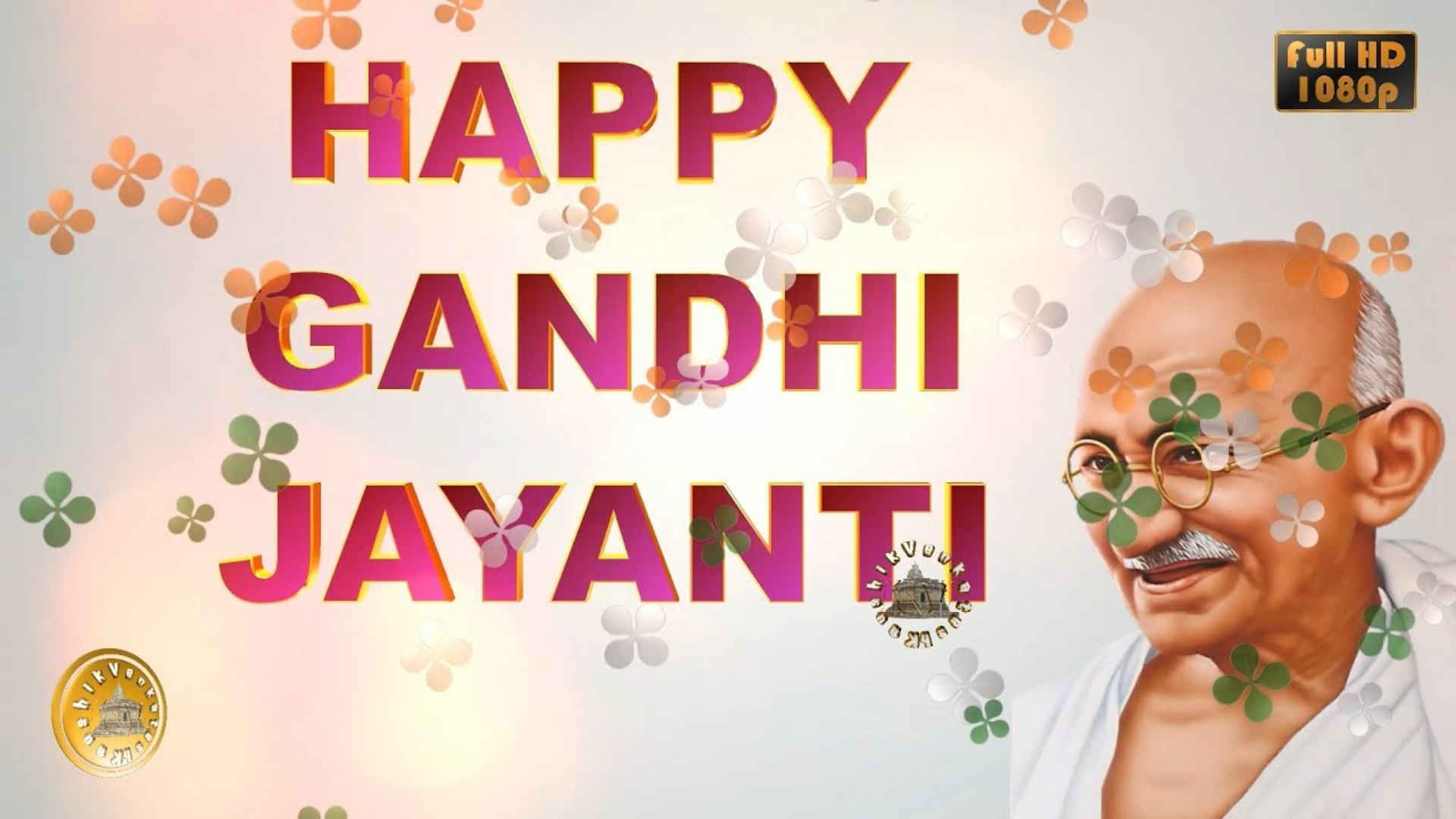 Greetings Image for Indian National Festival - Gandhi Jayanti held on 2 October every Year.