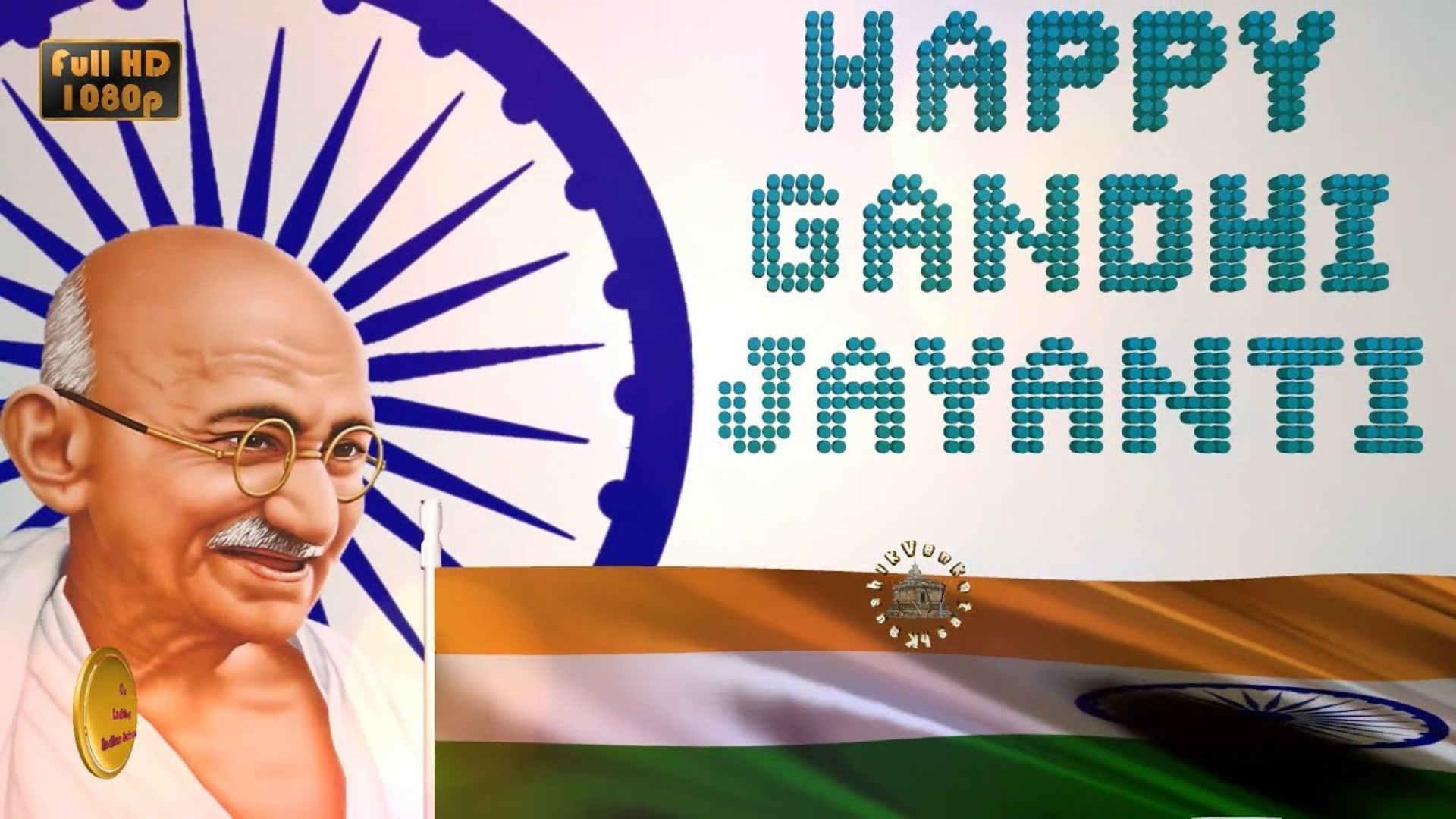 Gandhi Jayanti Wishes Image HD 1080p