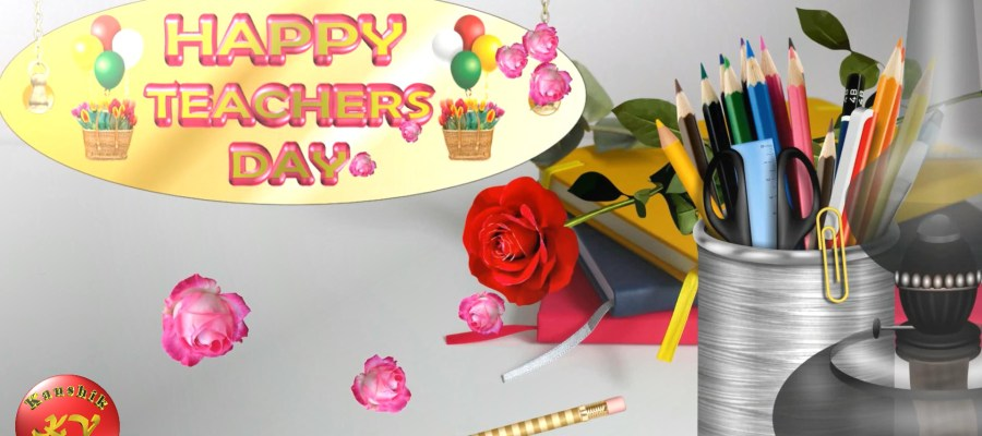 Greetings Image for September 5th (Teacher's Day)
