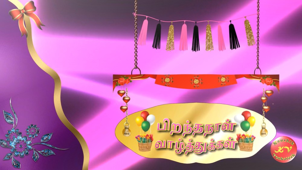 Greetings for Happy Birthday in Tamil font