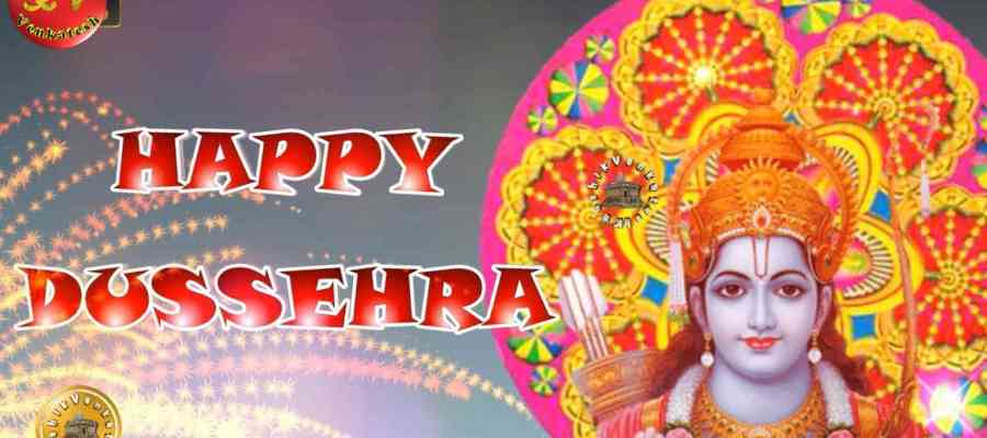 Happy Dasara Images HD Download