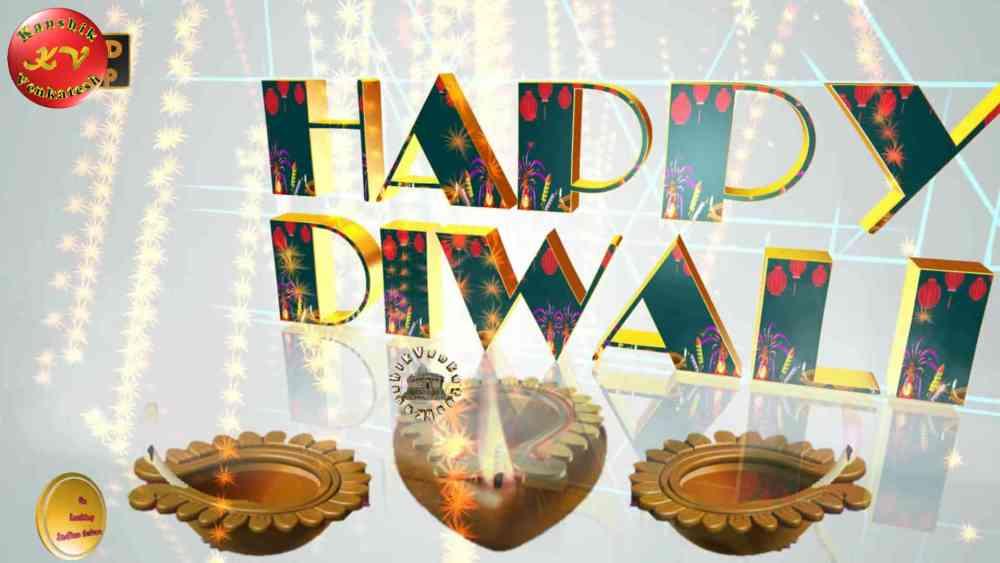 Diwali Wishes with Diya (lamp)