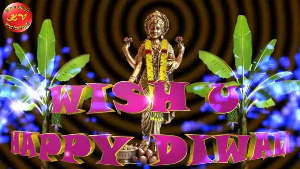 Lordess Lakshmi Diwali Wishes Images