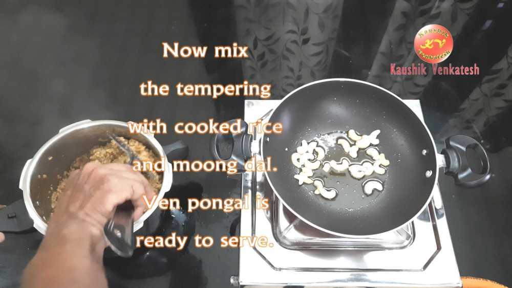 Ven Pongal Recipe Step 17