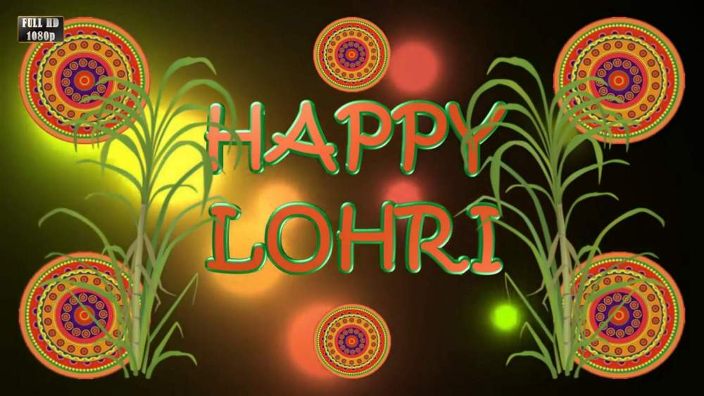 Lohri wishes Images Download