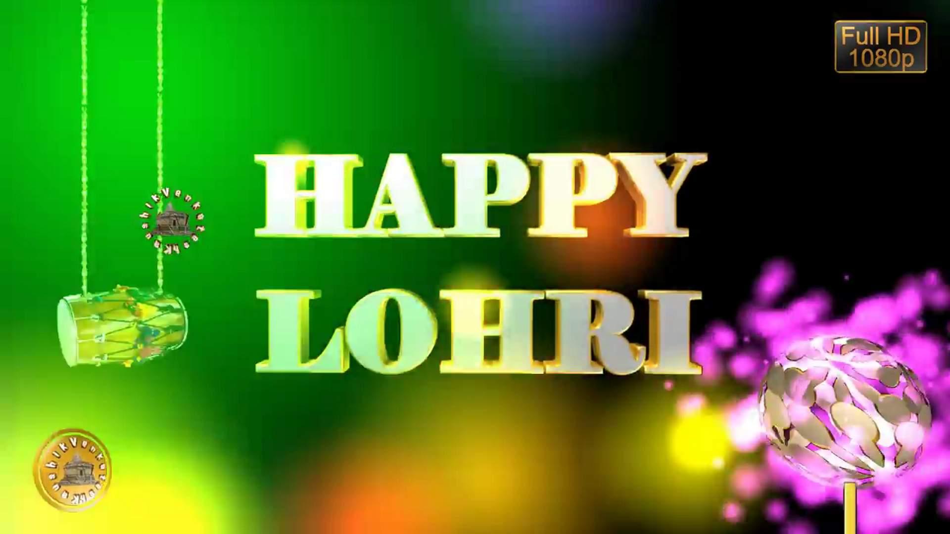 Lohri wishes Images