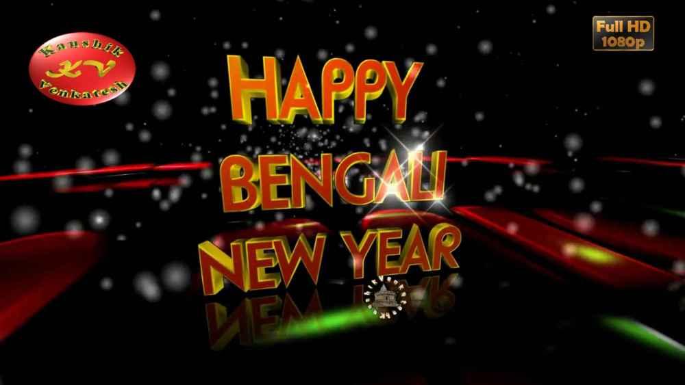 Bengali New Year Wishes