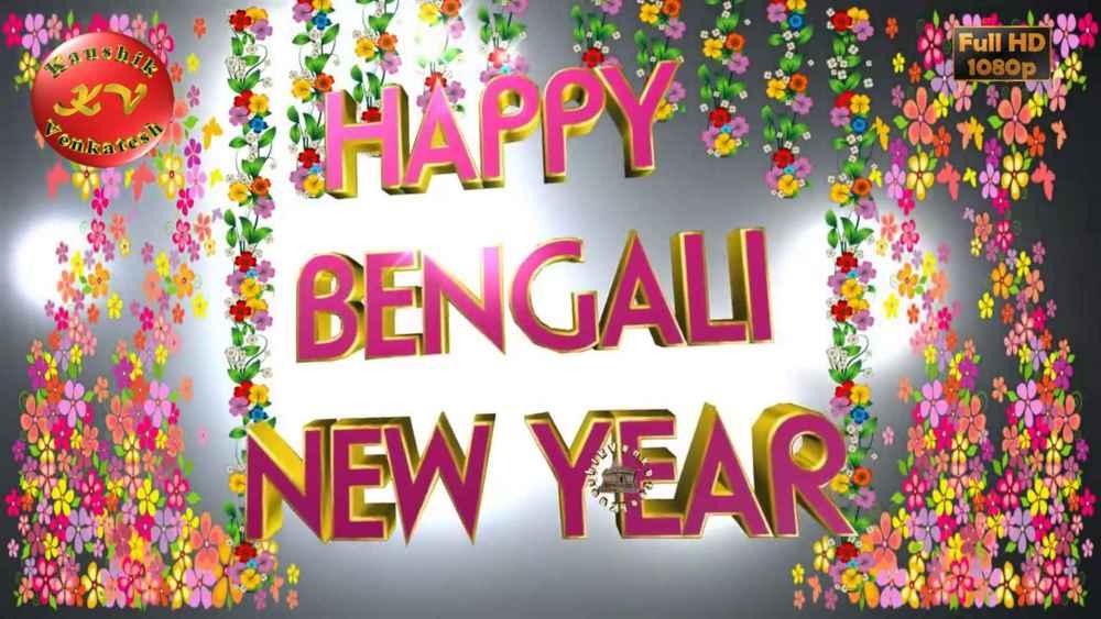 Bengali New Year Greetings