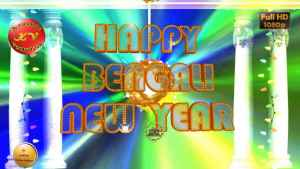 Bengali New Year Wishes Images Download
