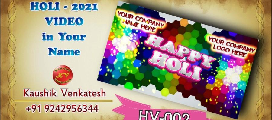 Holi Wishes Customised
