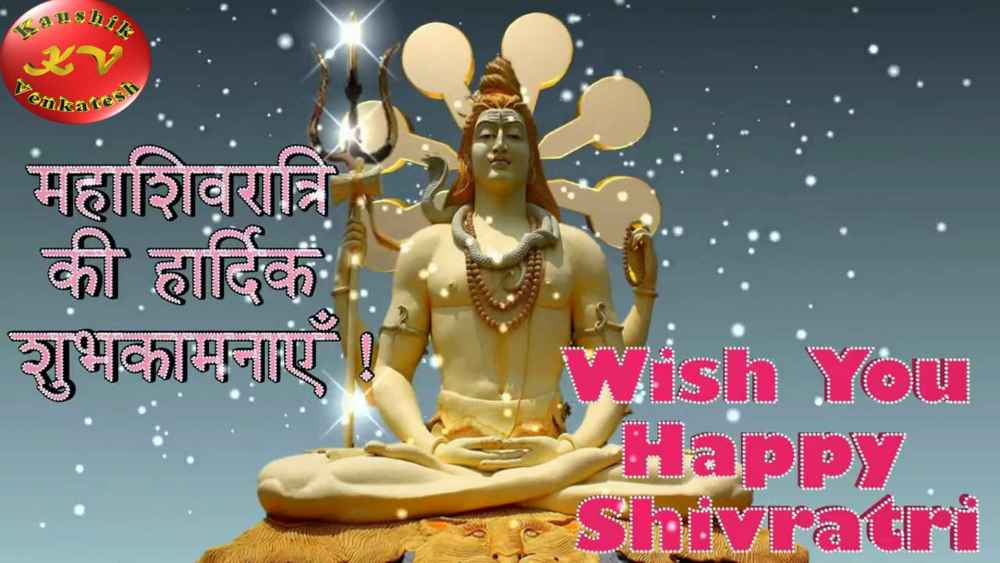 Maha Shivratri Wishes Images