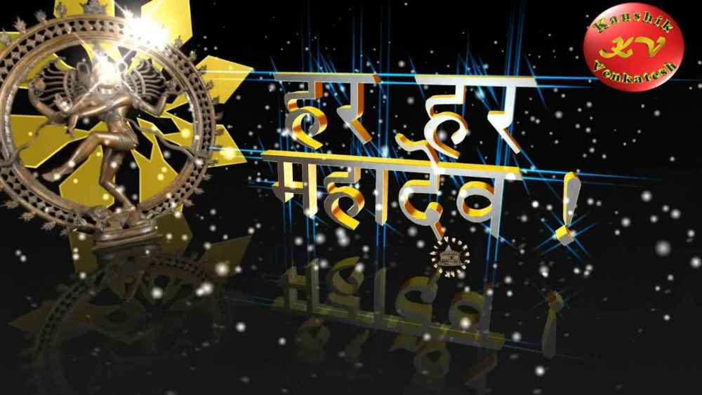 MahaShivratri Image Download