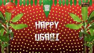 Ugadi Wallpaper HD