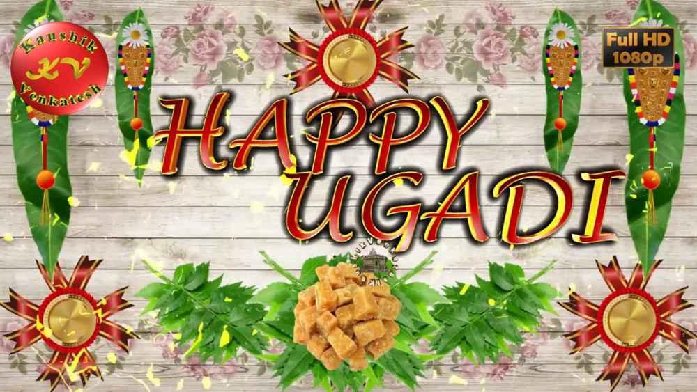 Happy Ugadi Images Download HD