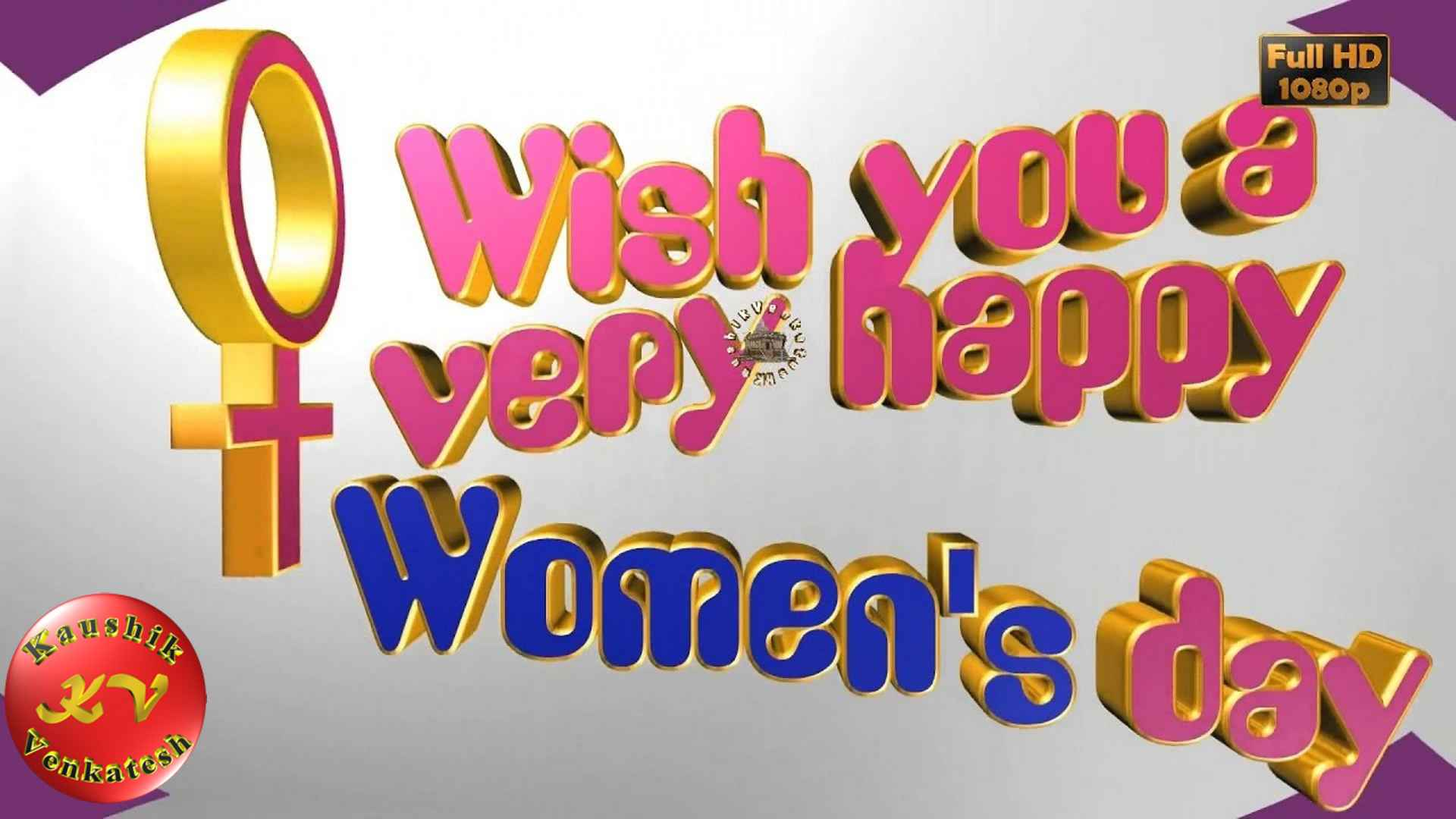 Womens Day Greetings Wishes