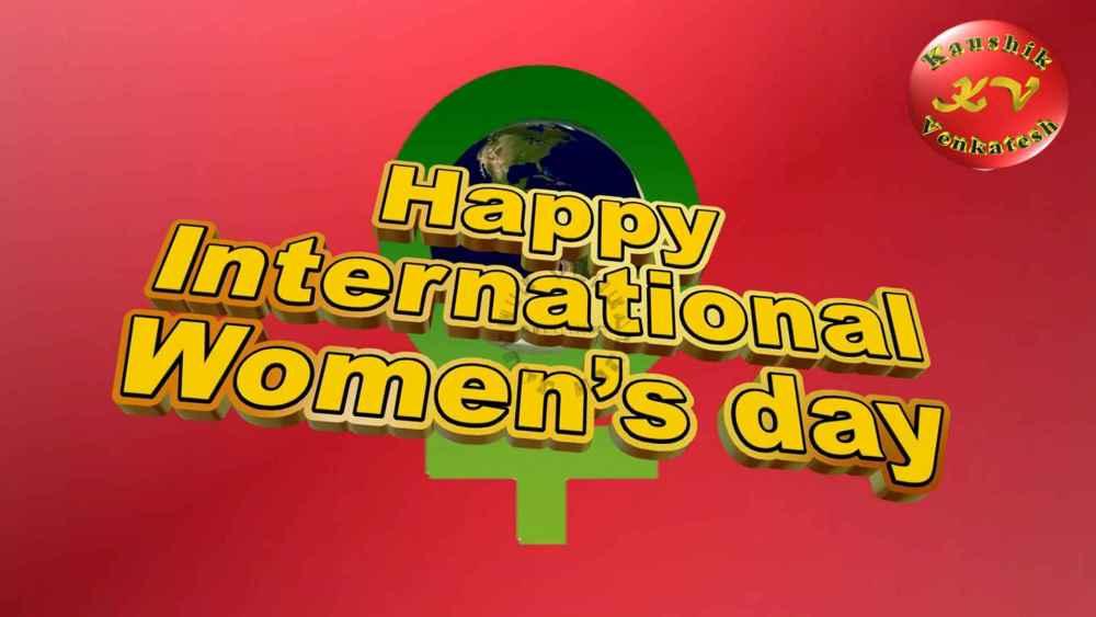 Women's Day Whatsapp Msg