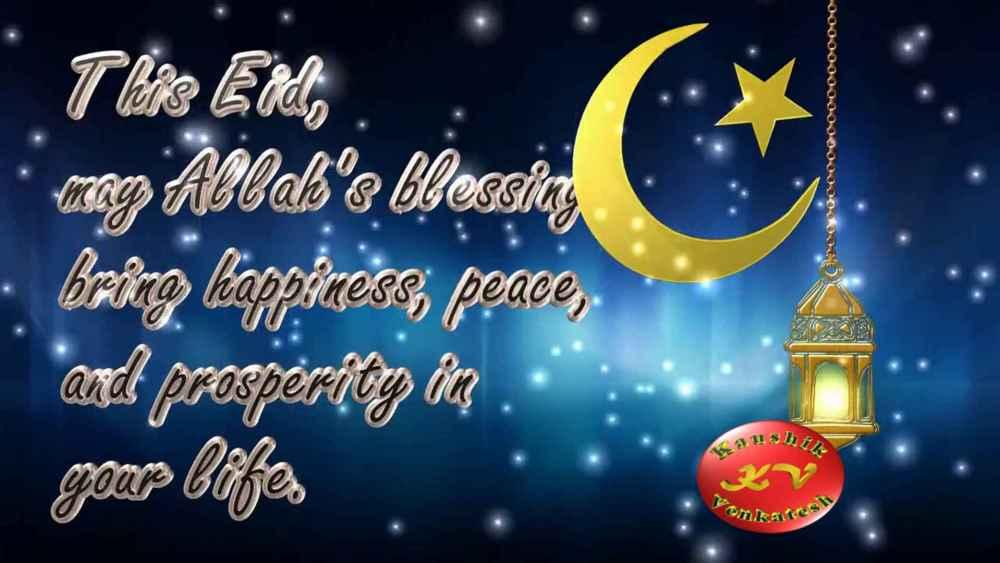 Happy Eid Wishes in English