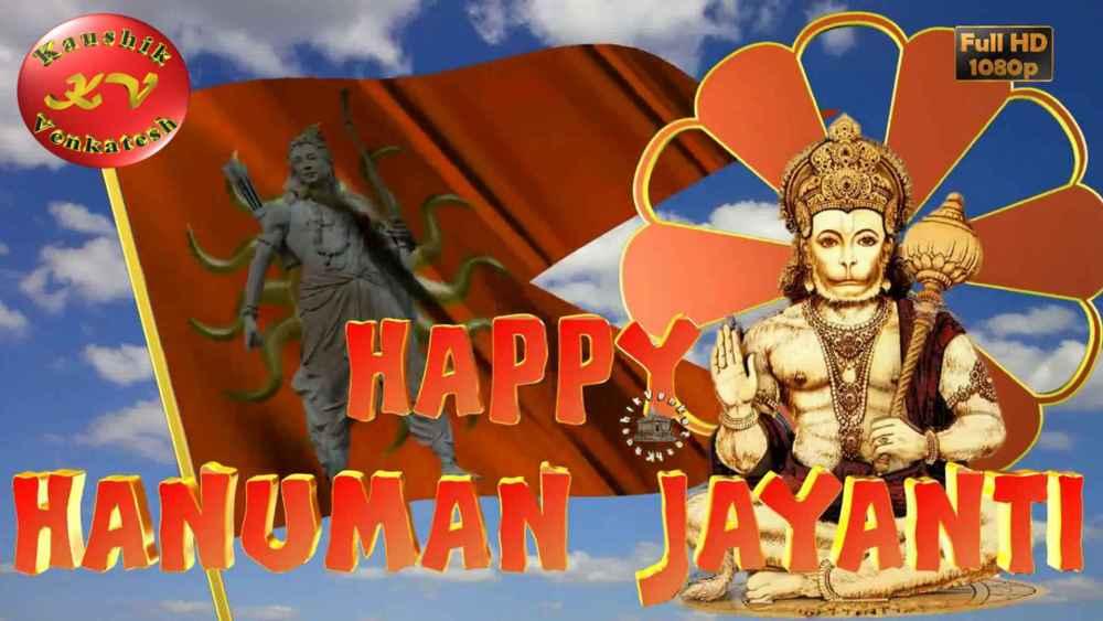 Happy Hanuman Jayanti Wishes Images