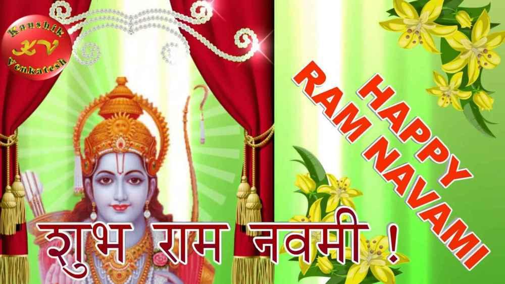 Happy Ram Navami Wishes Images HD