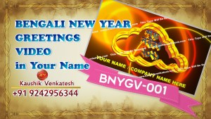Personalized Video Greetings for Bengali New Year