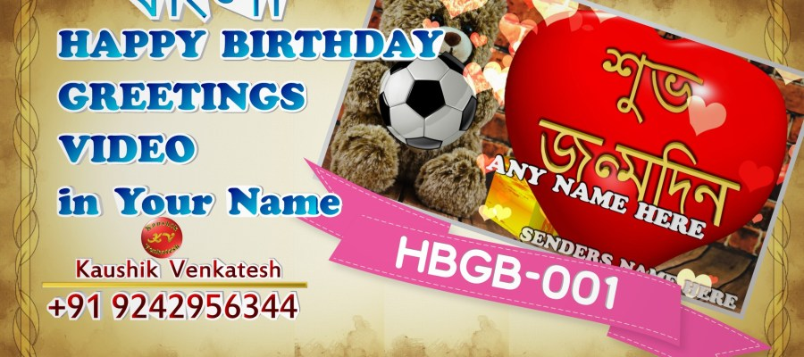 Personalized Birthday Wishes Video in Bengali