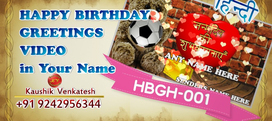 Personalized Video of Birthday Greetings in Hindi