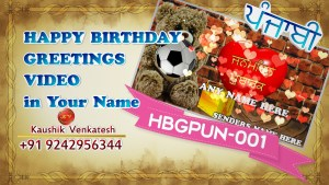 Punjabi Birthday Wishes Personalized Video