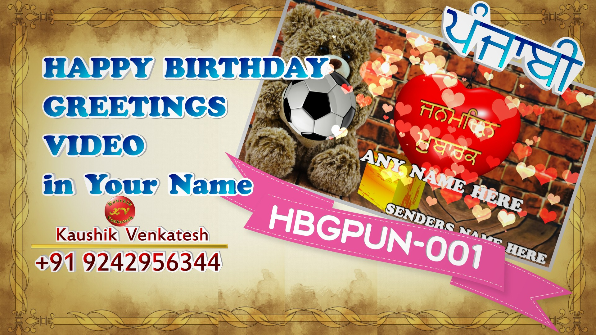 Punjabi Birthday Wishes Personalized Video